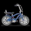 Le Grand Kevin 2019 Gyerek Kerékpár garnet