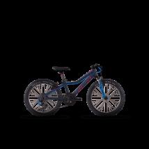 """Ghost Lanao Kid 2 20"""" 2017 Gyerek Kerékpár"""