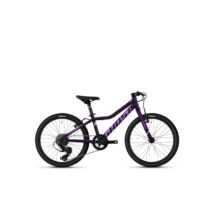 """Ghost Lanao 20"""" Base 2021 Gyerek Kerékpár"""