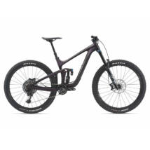 Giant Reign Advanced Pro 29 1 2021 férfi Fully Mountain Bike