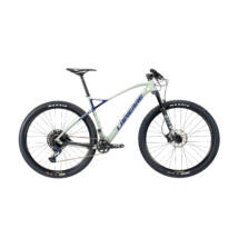 Lapierre Prorace SAT CF 7.9 2021 férfi Mountain Bike