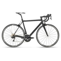 Stevens Aspin 2021 férfi Országúti Kerékpár