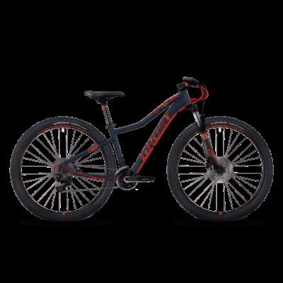 "Ghost LANAO 7 29"" 2017 női Mountain Bike"